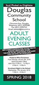 Douglas Community School Spring 2018 Adult Education brochure